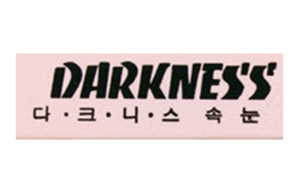 Picture for manufacturer Darkness